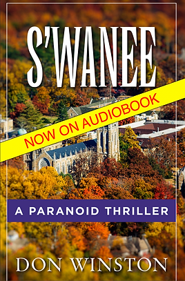 S'wanee NOW ON AUDIOBOOK.png