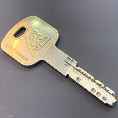 Ключи Cisa Ap3