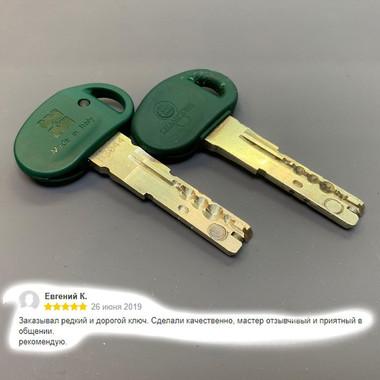 Ключи Mottura Champions C38