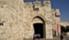 Jaffa_Gate_Jerusalem.jpg