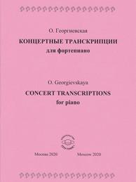 Concert transcriptions for piano