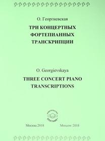 Three concert piano transcriptions