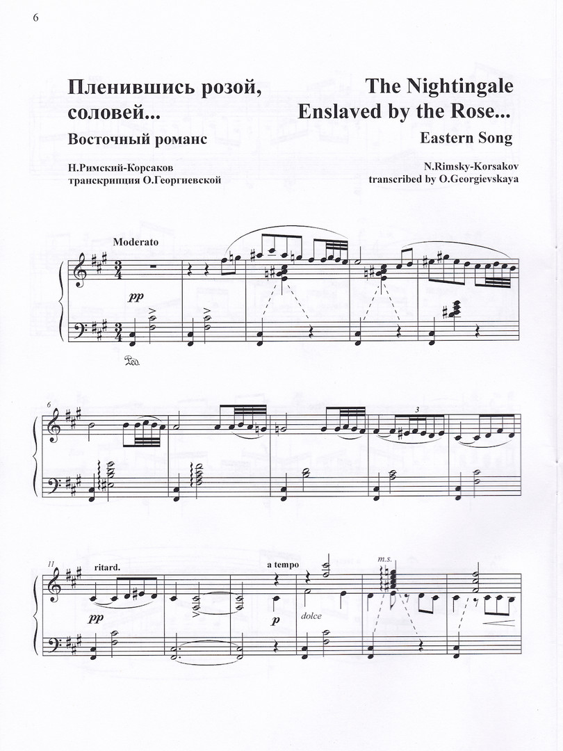 Concert Transcriptions for piano