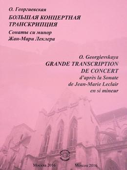 Grande transcription de concert d'après la Sonate en si mineur de Jean-Marie Leclair