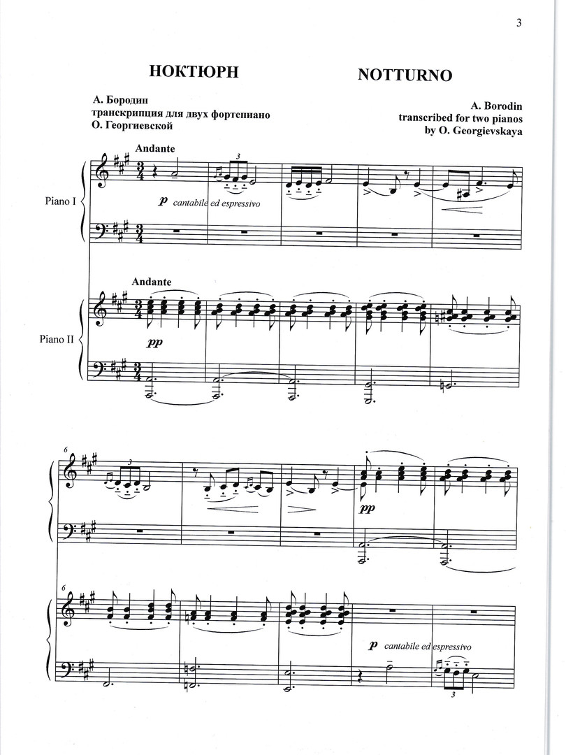 Concert Transcriptions for Two Pianos