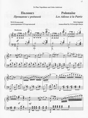 Concert piano transcriptions