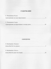 Concert transcriptions for piano duo