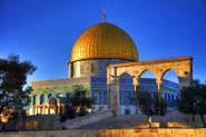 Al Aqsa mosque.jpg