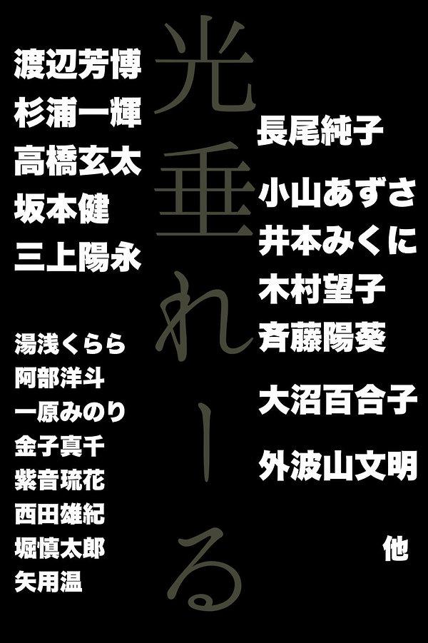 S__10108939.jpg