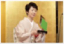 スクリーンショット 2018-08-09 15.48.25.png