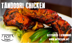 Tandoori chicken.jpg