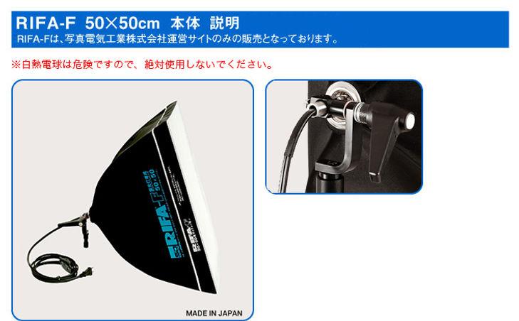 F50hon2202_01.jpg
