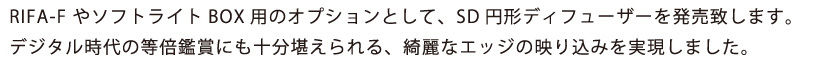 enkei_setu.jpg