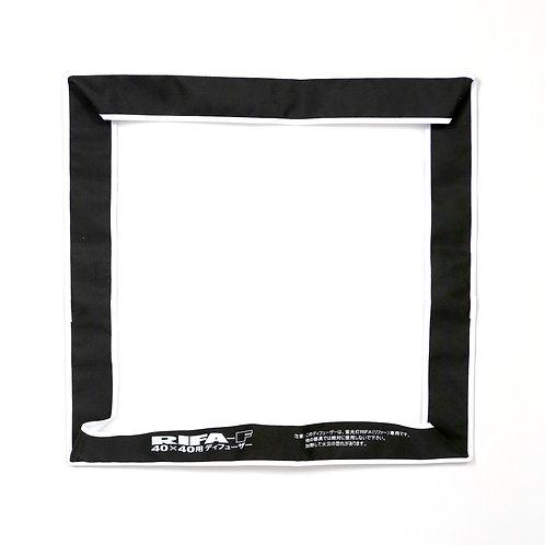 RIFA-F用ディフューザー 40×40cm(買換え用)