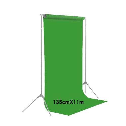 背景紙ハーフサイズ幅1m35cm長さ11m(132)ベリーグリーン