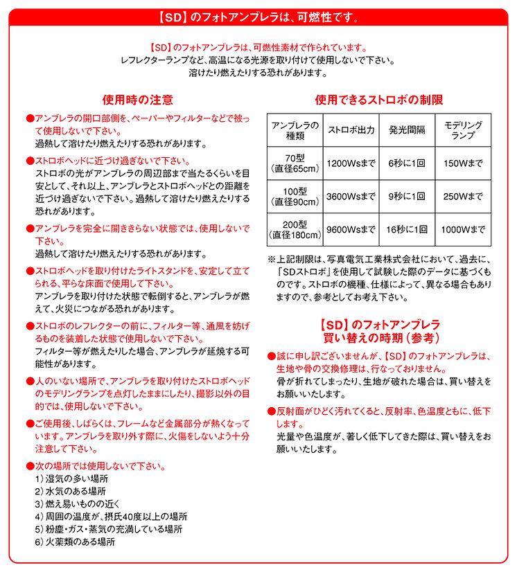 umbrella_chiyui.jpg