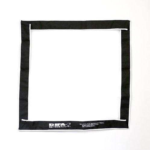 RIFA-F用ディフューザー 50×50cm(買換え用)