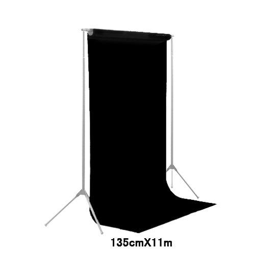 背景紙ハーフサイズ幅1m35cm長さ11m(101)ブラック