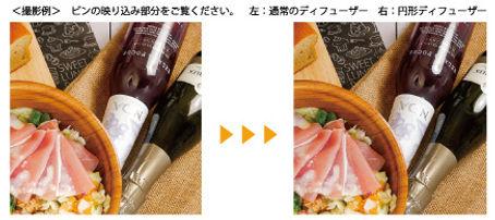 enkei_hikaku.jpg