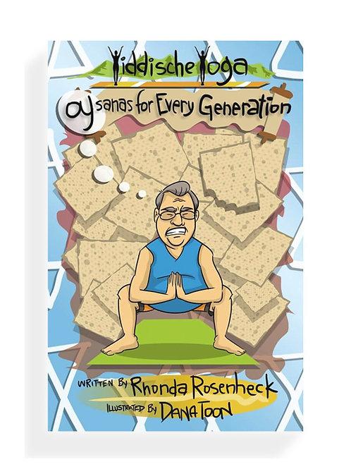 Yiddische Yoga: Oysanas for Every Generation