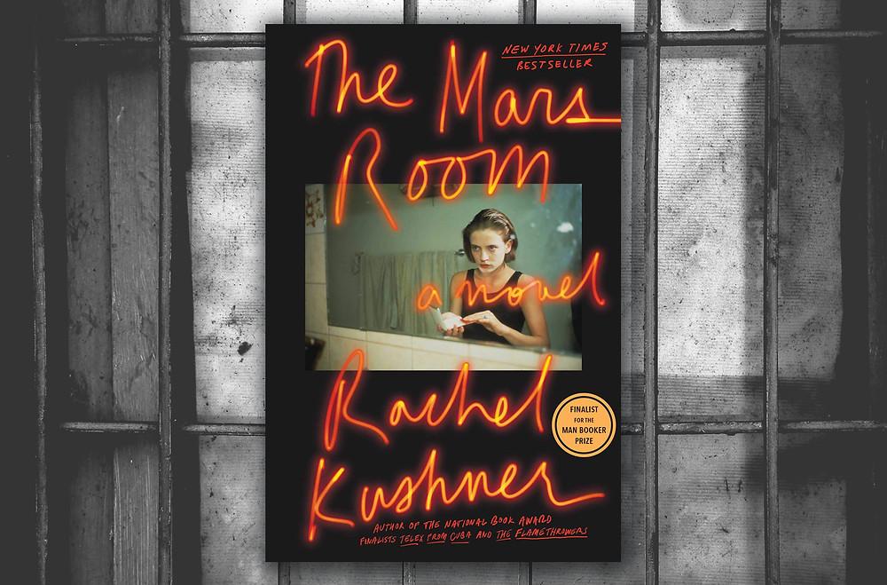 the-mars-room-rachel-kushner