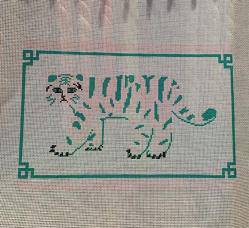 Audrey Wu Preppy Tiger 18 mesh