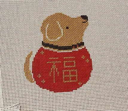 Audrey Wu Year of the Dog