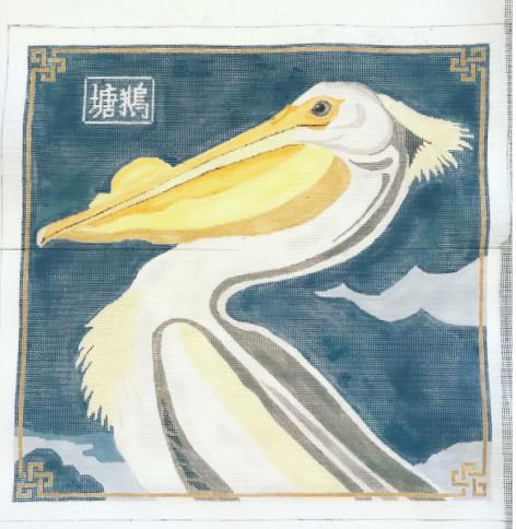 Blueberry Point Audubon Series  - American White Pelican