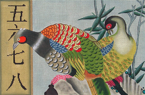Amanda Lawford Asian Pheasants NH-14