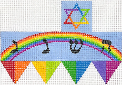 DRE-01 Rainbow Dreidel
