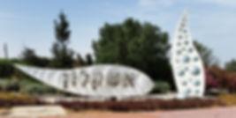 ashkelon1-uri-zackhem.jpg