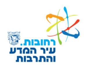 LogoRehovot_1.jpg
