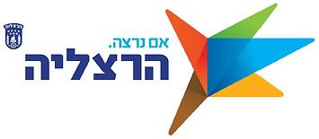 Herzliya_Logo_2011.png