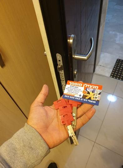 פורץ דלת רשפים באשקלון