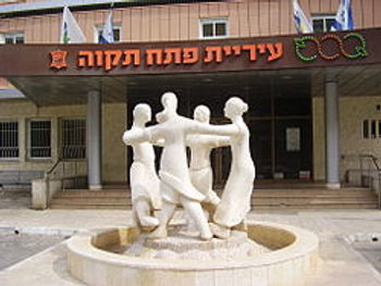 250px-PikiWiki_Israel_20011_Four_mothers