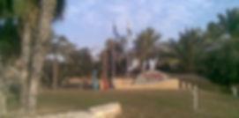 250px-Meitar_2.jpg