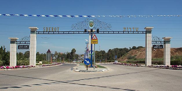 sderot.jpg