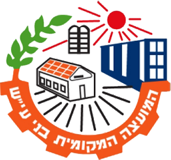 Bnei_Ayish_COA.png