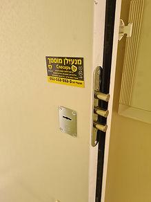 החלפת מנעול עליון בדלת בגדרה חייגו: 052-552-5523