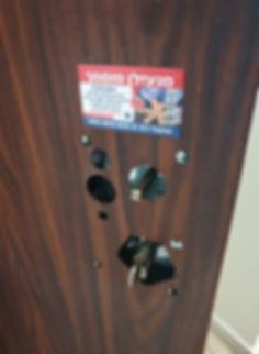 פורץ דלת חוסם באשקלון