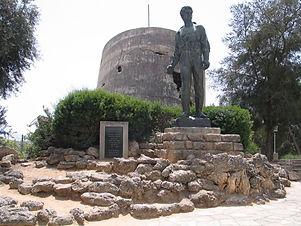 1200px-Yad-Mordechai-Anilevich-memorial-