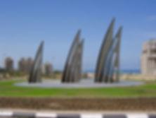 כיכר המפרשיות (כיכר קהילת יוצאי סלוניקי)