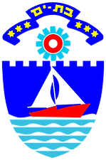 150px-Coat_of_arms_of_Bat-Yam.svg.png