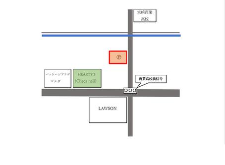 お知らせ❣(駐車場)