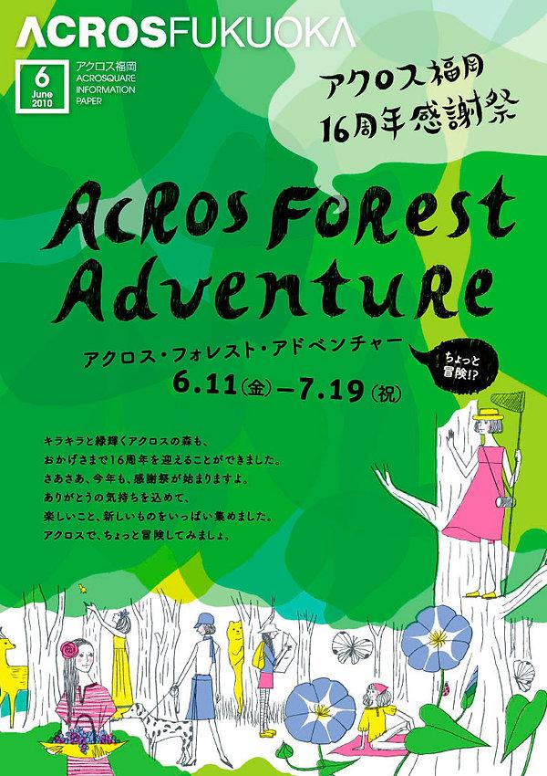 f_acros_1006A_cover.jpg
