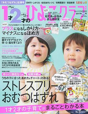 fam_hiyoko02.jpg
