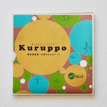 Kuruppo