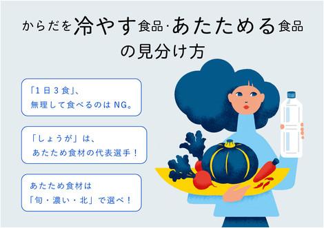 e_UPLIFE07.jpg