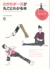 f_yoga02.jpg