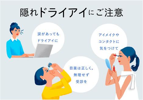 e_UPLIFE21.jpg